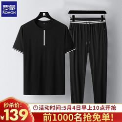 ROMON 罗蒙 短袖冰丝套装男士短袖t恤夏季POLO领打底衫时尚透气两件套 YJGF-2073黑色 XL