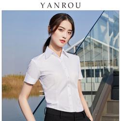 斜纹V领白色衬衫女短袖职业2021夏季新款修身正装工作服工装衬衣