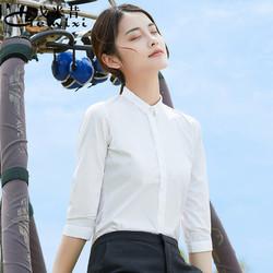 七分袖白衬衫女职业2021春秋新款气质修身正装工装工作服白色衬衣