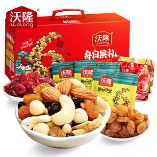 wolong 沃隆 每日坚果礼盒 770g