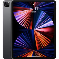 Apple 苹果 iPad Pro 2021款 12.9英寸平板电脑 128GB WLAN版 + AirPods 2代无线耳机