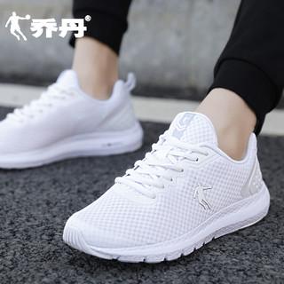 QIAODAN 乔丹 运动鞋男鞋2021夏季新款透气网面跑步鞋官方旗舰店白色网鞋男