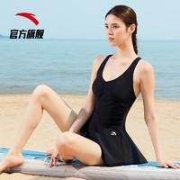 ANTA 安踏 2021新款泳衣女连体裙式保守学生遮肚官网泳装显瘦性感游泳装