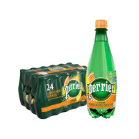 perrier 巴黎水 含气橘子味饮料矿泉水 500ML*24瓶/箱