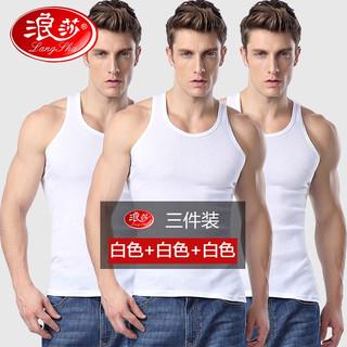 Langsha 浪莎 男士背心男夏透气汗衫宽松无袖白色弹力背心运动打底衫 白3 XL/175