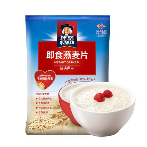QUAKER 桂格 即食燕麦片原味1000g谷物冲饮早餐速食免煮营养代餐早餐小吃