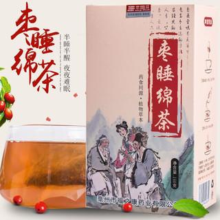 香彻 菊花菊花决明子+红枣枸杞+红豆薏米