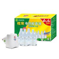 榄菊 电热蚊香液 4瓶+1器