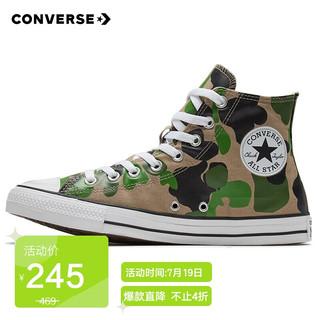 CONVERSE 匡威 男女 CONVERSE ALL STAR系列 Chuck Taylor All Star 帆布鞋 166714C