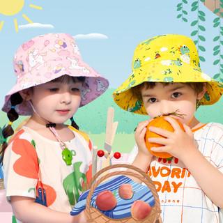 kocotree kk树 KK树儿童帽子婴儿防晒遮阳帽男童女童宝宝太阳渔夫夏季薄款大帽檐