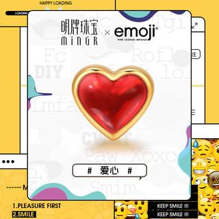 明牌珠宝 硬金转运珠 emoji联名爱心黄金足金串珠手链礼物AFP0497