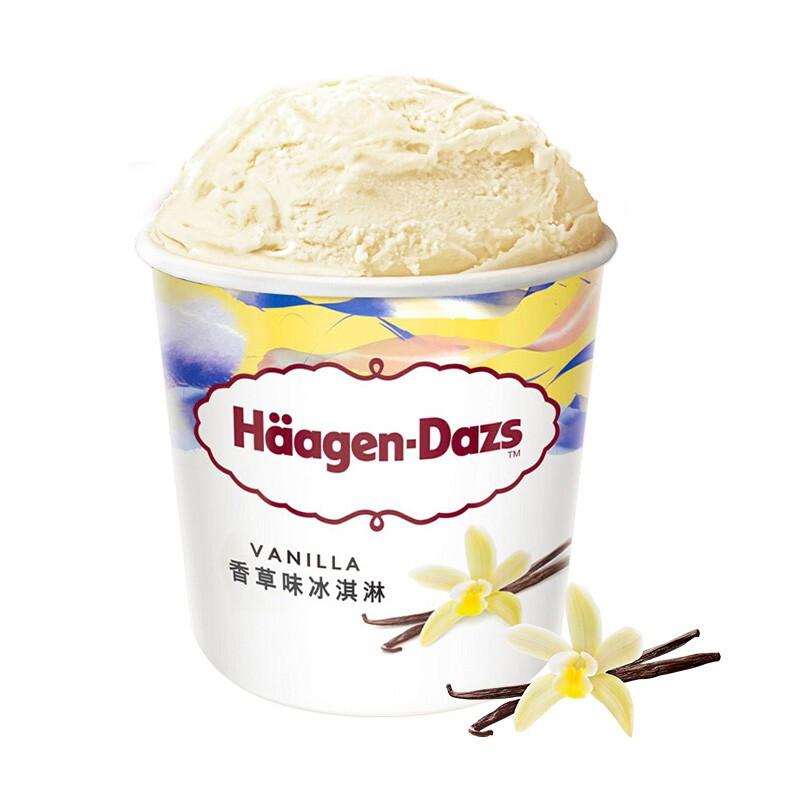 PLUS会员 : Häagen·Dazs 哈根达斯 冰淇淋 香草口味  473ml