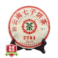 Chinatea 中茶 云南普洱茶 7741澜沧高山乔木生茶饼 2020年 357g