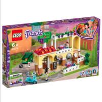 LEGO 乐高 好朋友系列 41379 心湖城意大利餐厅