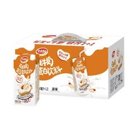 88VIP:达利园 花生牛奶 原味 250ml*12盒