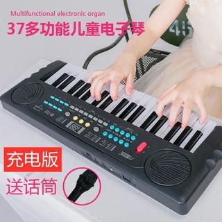 儿童电子琴初学岁男女孩入门充电小钢琴