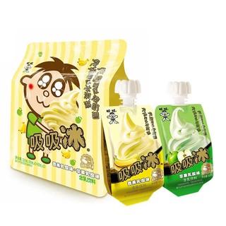 Want Want 旺旺 旺仔吸吸冰 香蕉苹果乳酸味 80ml*4包*2袋