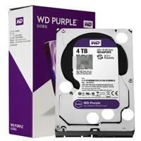 Western Digital 西部数据 监控级机械硬盘 紫盘 4TB