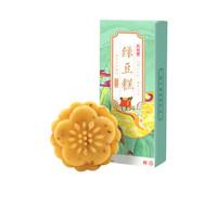 ZHIWEIGUAN 知味观 桂花绿豆糕 50g*2盒