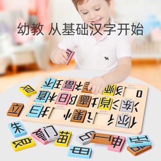 DALA 达拉 识汉字部首偏旁组合多米诺骨牌卡片亲子互动游戏儿童益智玩具魔法