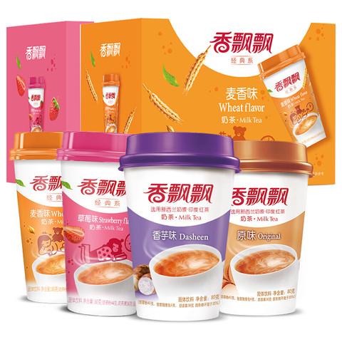 香飘飘 奶茶 经典杯装椰果网红整箱混合味下午茶冲饮休闲饮料 原味80g*3杯