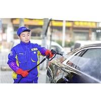 车猪猪 标准洗车服务单次 即买即洗 五座