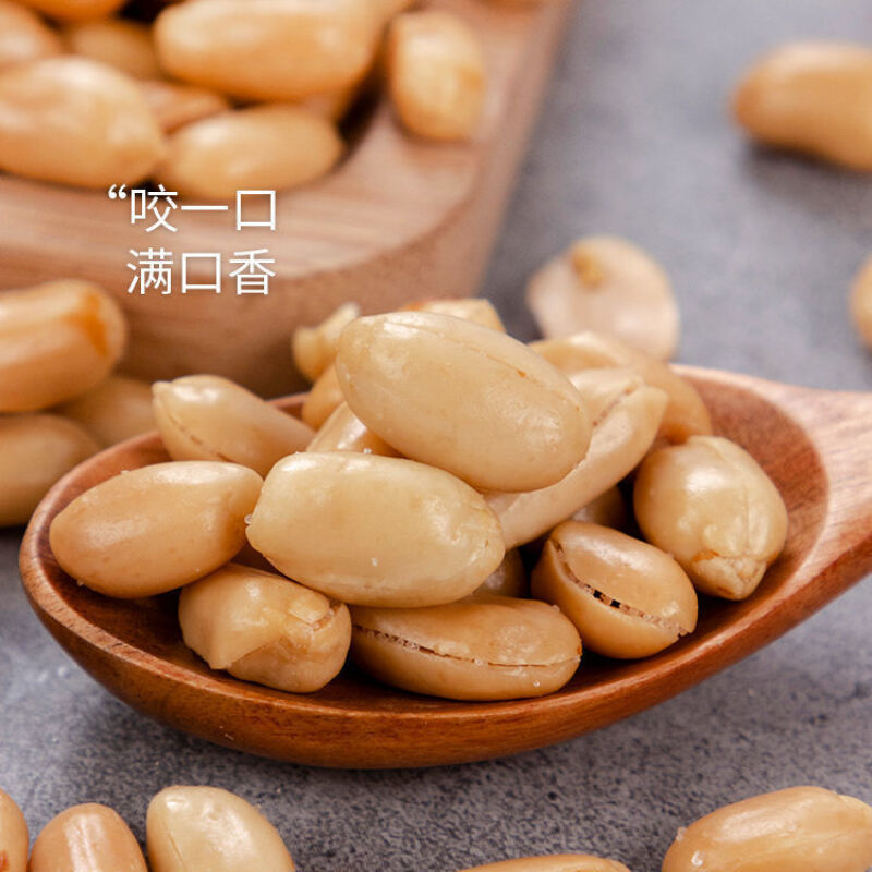 喜枣缘酒鬼花生米  500克*2袋(椒盐味)