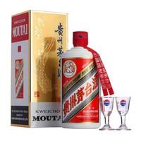 MOUTAI 茅台 53度 酱香型白酒 500ml (带杯)(不含礼袋袋子)