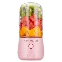 Joyoung 九阳 L3-C8 榨汁机