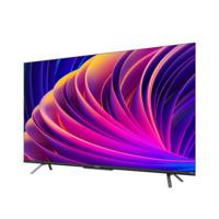 SKYWORTH 创维 43A5 Pro 4K 液晶电视 43英寸