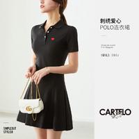 CARTELO 卡帝乐鳄鱼 C02066H01M1  女士连衣裙