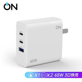 ON 小安 氮化镓GaN65W充电器PD快充头多口快充 适用20W苹果iphone12快充 华为安卓手机笔记本 白色