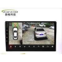 Roadrover 路畅 360度全景一体机 1080P wifi版6核 2 32G