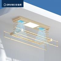 ORVIBO 欧瑞博 9102 电动晾衣架