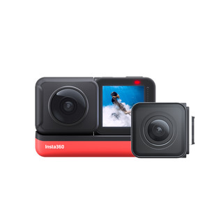 Insta360 影石 ONE R 高清多镜防抖运动相机 Vlog拍摄+双镜头骑行套餐