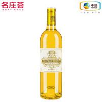 Chateau Coutet 1855列级庄苏玳一级庄 古岱酒庄贵腐正牌甜白葡萄酒 2016年375ML 法国进口红酒
