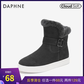 DAPHNE 达芙妮 Daphne/达芙妮雪地靴冬新款加绒毛毛真皮平底短靴1018607038