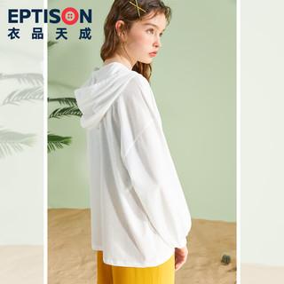 EPTISON 衣品天成 外套女韩版宽松2021新款夏季时尚轻薄休闲白色长袖开衫