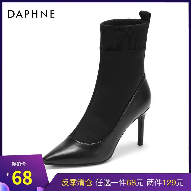 DAPHNE 达芙妮 冬新品时髦高跟双材质个性拼接尖头女袜靴1018605100