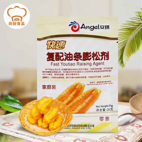 Angel 安琪 高活性干酵母粉 馒头面包包子 安琪高糖酵母发酵粉即发5g