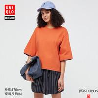 UNIQLO 优衣库 437354 女装全棉休闲T恤