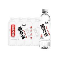 康师傅 喝开水 550ml*12瓶