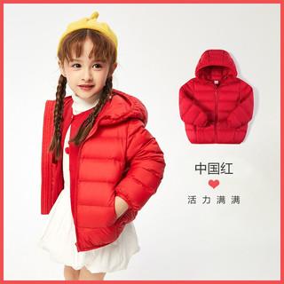 balabala 巴拉巴拉 儿童羽绒服男女童宝宝中大童外套保暖秋季印花潮 中国红6620 90cm