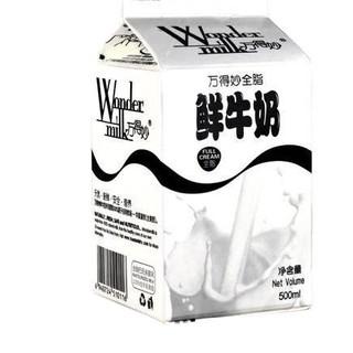 Wonder milk 万得妙 全脂鲜牛奶 500ml