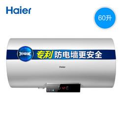 Haier 海尔 EC6002-R 50升 电热水器
