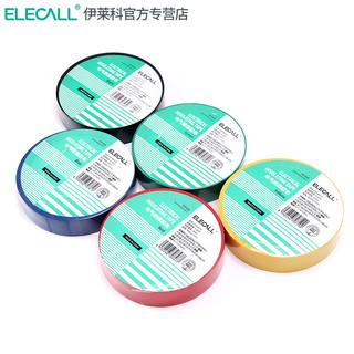 ELECALL 伊莱科 20M黑色 电工防潮大卷胶布 PVC电气胶带 14m