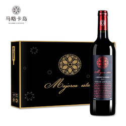 MAJORCA ESTATE 马略卡岛 赤霞珠干红葡萄酒  750ml*6瓶