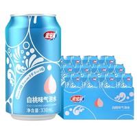 宏宝莱 无糖气泡水 白桃/卡曼橘味 330ml*12罐