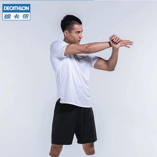 DECATHLON 迪卡侬 足球服男足球球衣足球套装球训练服队服短裤T恤球衣裤IVO2