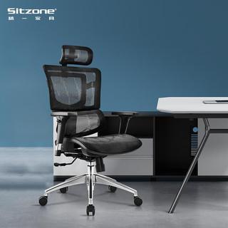 SITZONE 精壹 Sitzone/精一 人体工学椅久坐舒适电脑椅子 办公椅可躺 家用学生学习椅 透气全网椅 DS-001A1黑色
